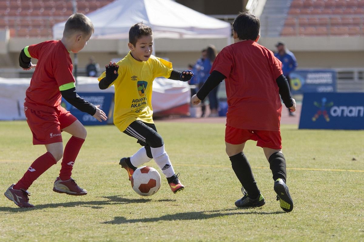 1. Sports Academies