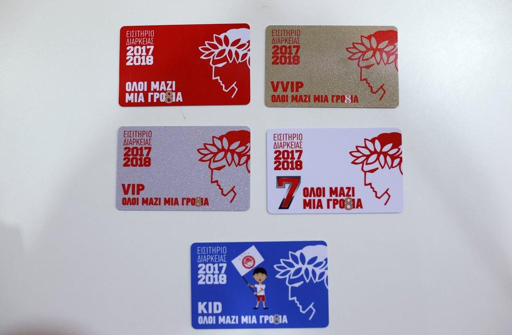 OlympiacosDiarkeiasKartes