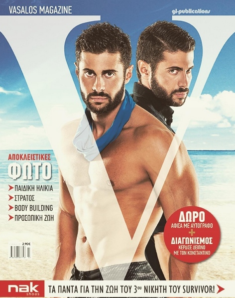 VasalosMagazine