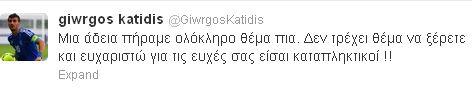 twitkatidi