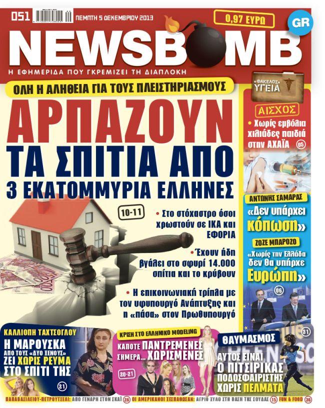 NB5XII13