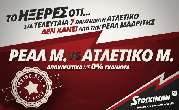 stoiximan-atletico-real-620x380