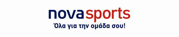Novasports. Όλα για την ομάδα σου