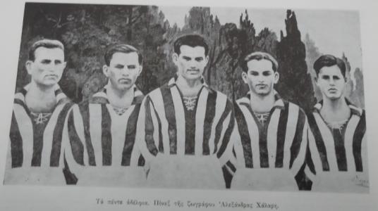 Andrianopouloi