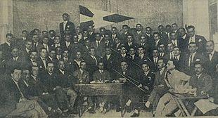 Olympiakos_cfp_founders