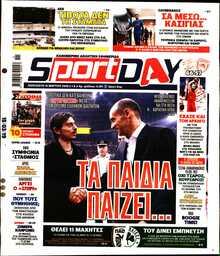 Αθλητικές εφημερίδες - πρωτοσέλιδα - Onsports.gr 522532506a8