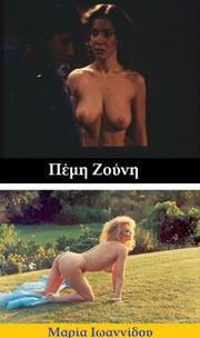 Teen διασημότητες γυμνό φωτογραφίες