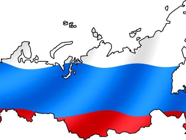 Ρωσικός θρίαμβος