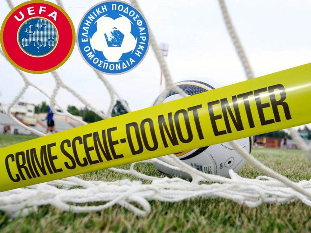 Η επιστολή της UEFA
