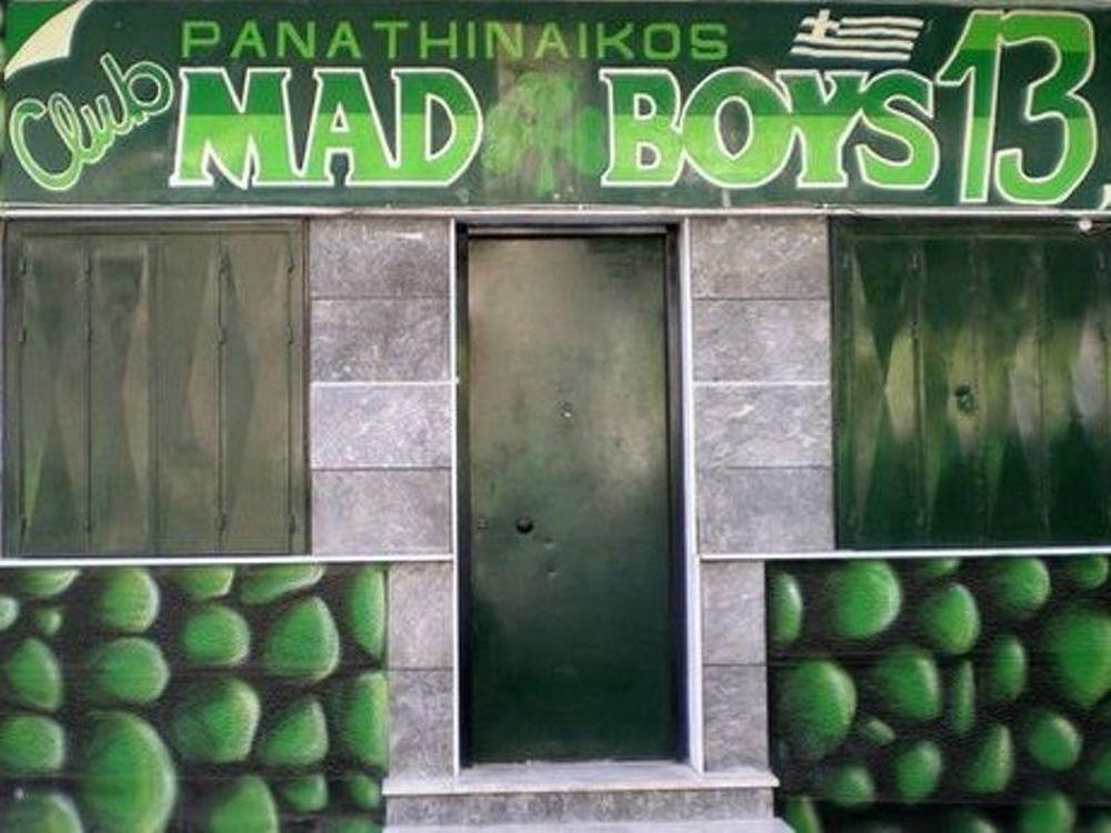 Έκλεισαν οι «Mad boys»
