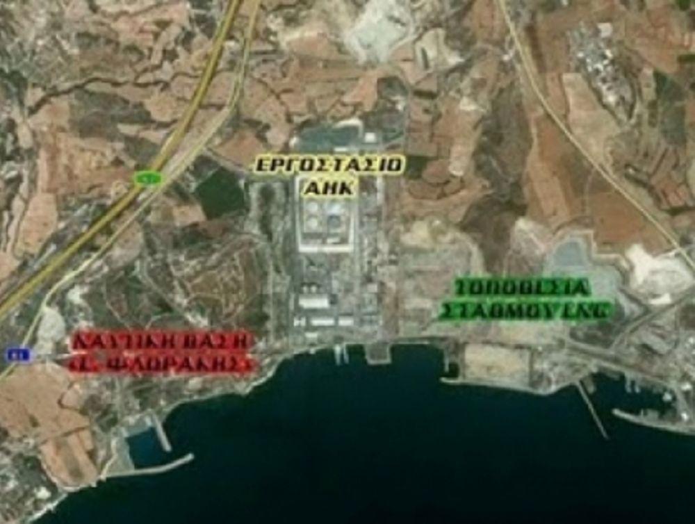 Ισοπεδώθηκε η περιοχή του LNG