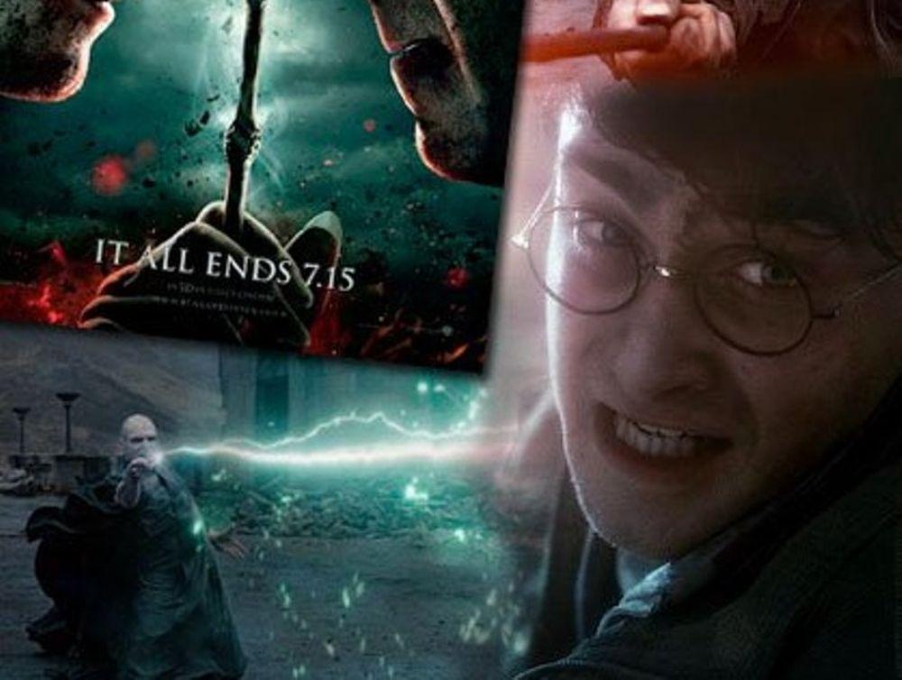 Μαραθώνιος Harry Potter