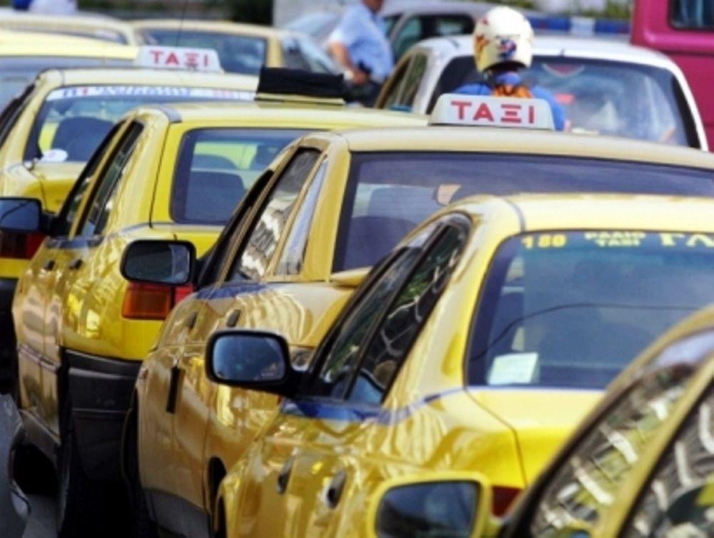 Χωρίς ταξί η χώρα