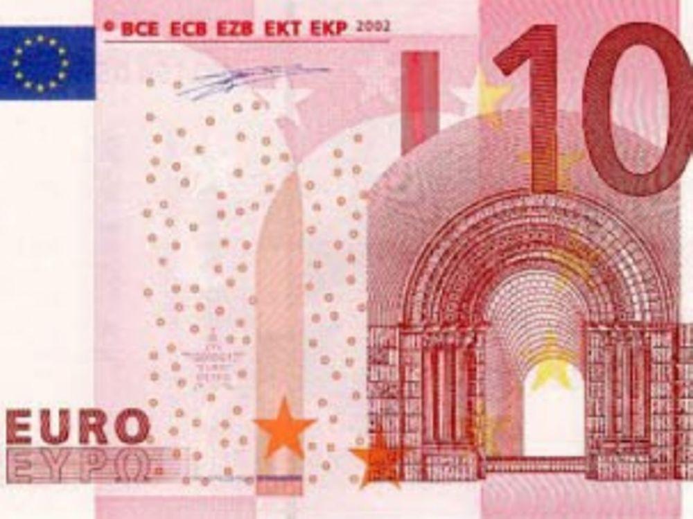 Δέκα ευρώ και πολλά είναι…