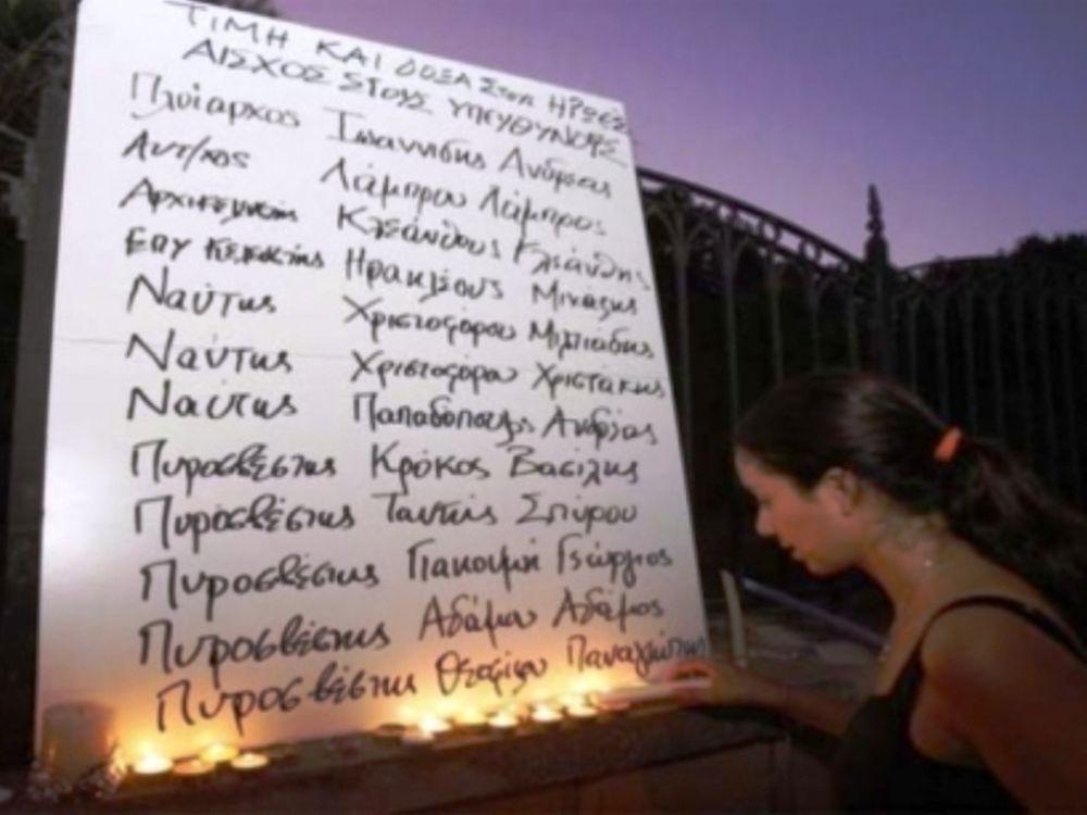 Παγκύπριο συλλαλητήριο