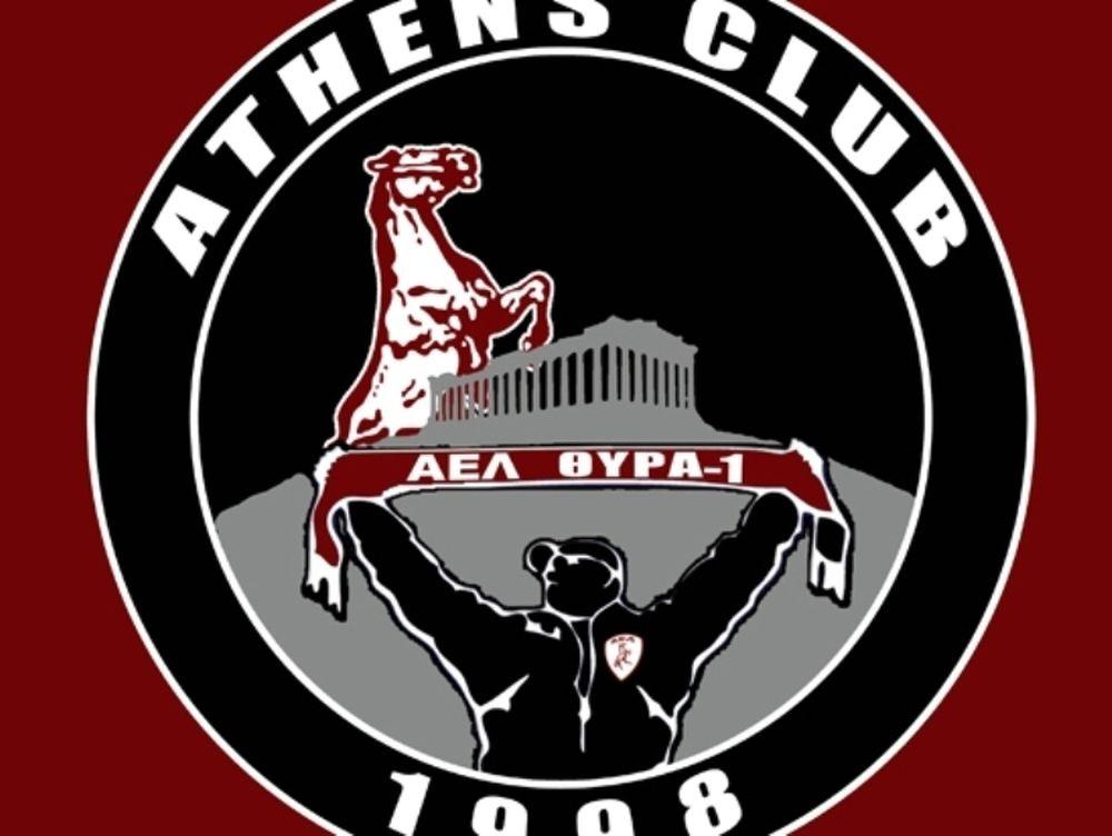 «Ναι μεν, αλλά» από το Athens Club