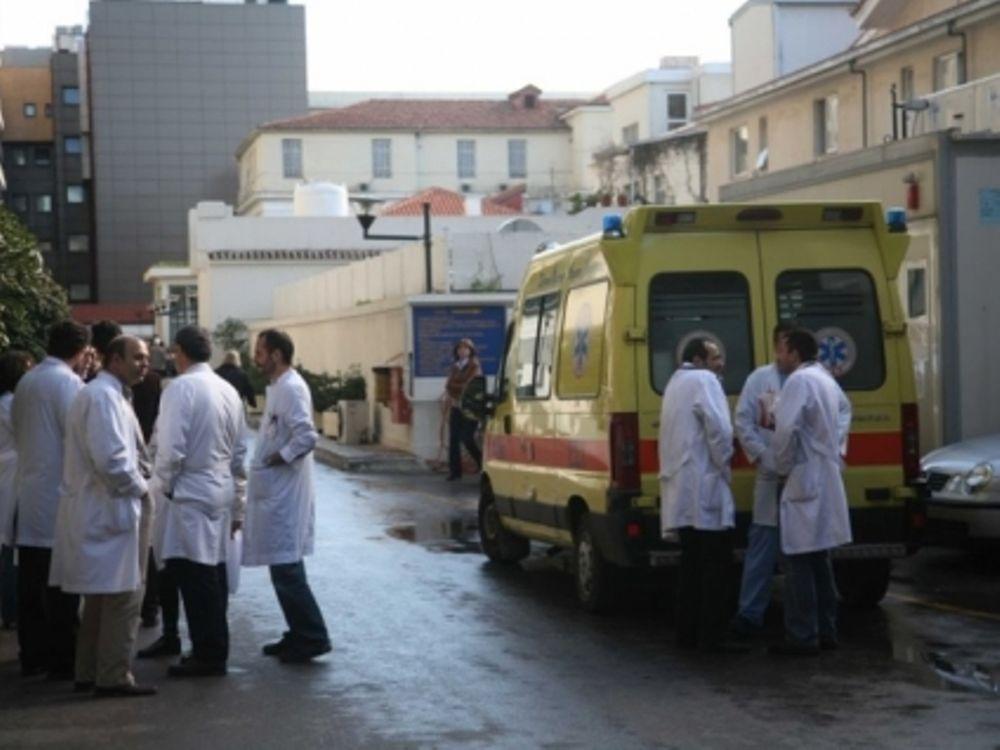 Απεργία γιατρών και νοσηλευτών