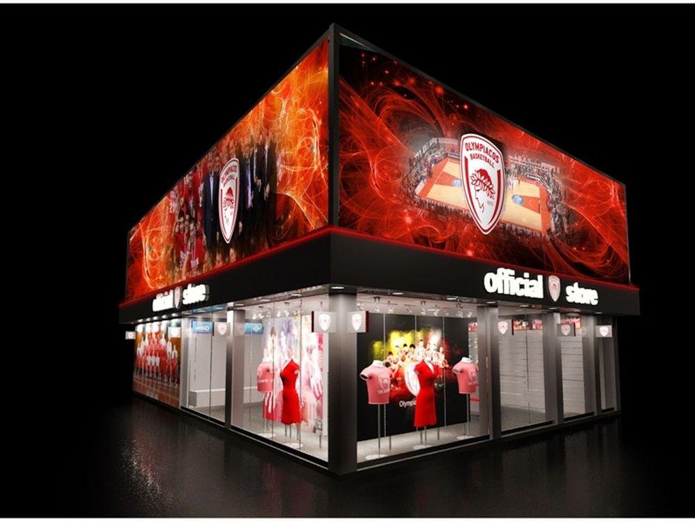 d8b093ad95d Νέο κατάστημα ο Ολυμπιακός - Onsports.gr
