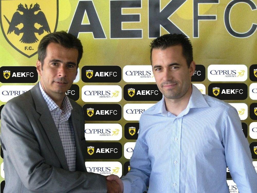 Συνεργασία ΑΕΚ-Cyprus airways