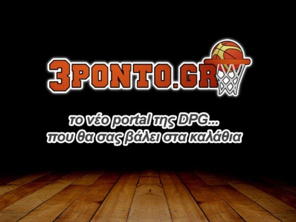 Το 3ponto.gr στον «αέρα»