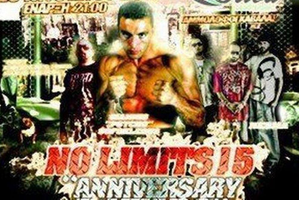 Οι αγώνες του No Limits 15