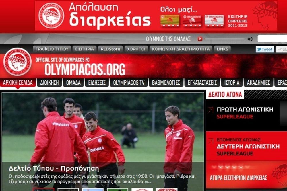 Το νέο site του Ολυμπιακού στον αέρα