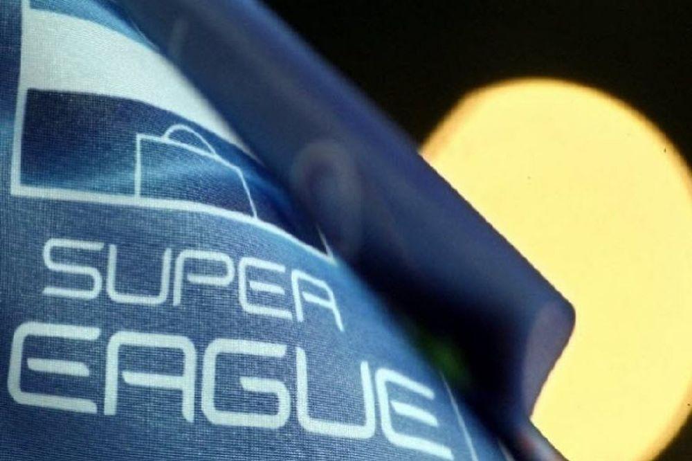Προκήρυξη για 14 ομάδες από τη Super League