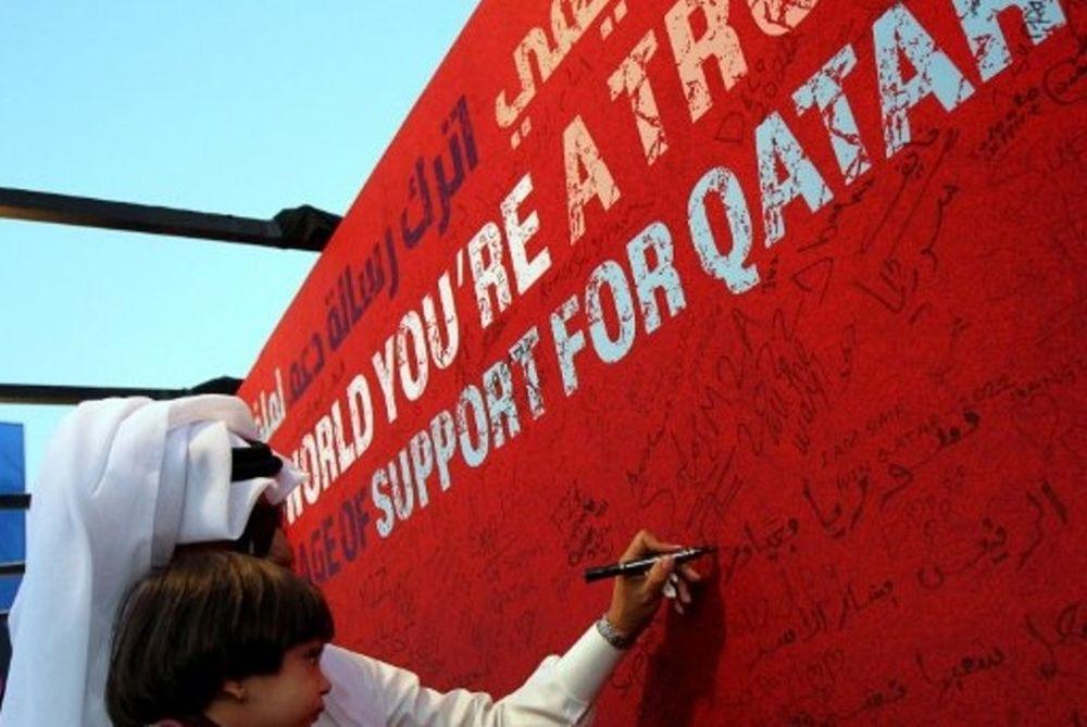 Από καλοκαίρι, φθινόπωρο οι Ολυμπιακοί Αγώνες στη Ντόχα