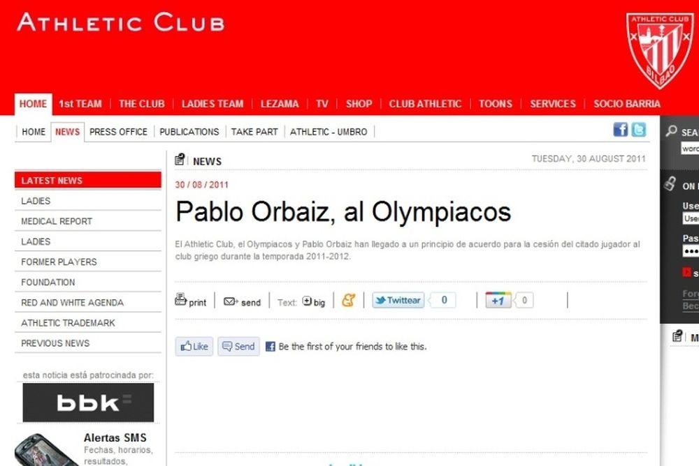 Στον Ολυμπιακό μέσω... Μπιλμπάο