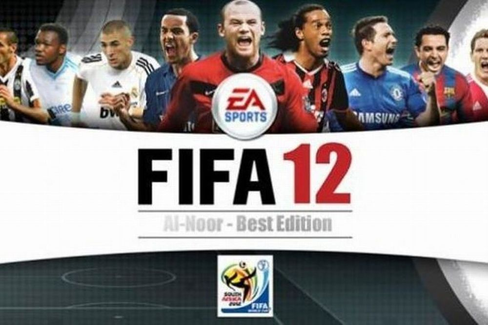 «Αστεράτο» το νέο FIFA!