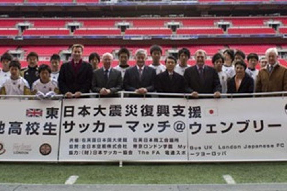 Μαθητές από την Ιαπωνία στο Γουέμπλεϊ