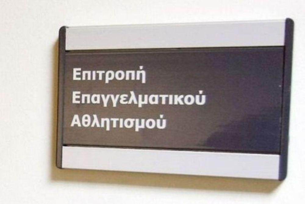 Πανελλήνιος: «Άσκοπες καθυστερήσεις…»