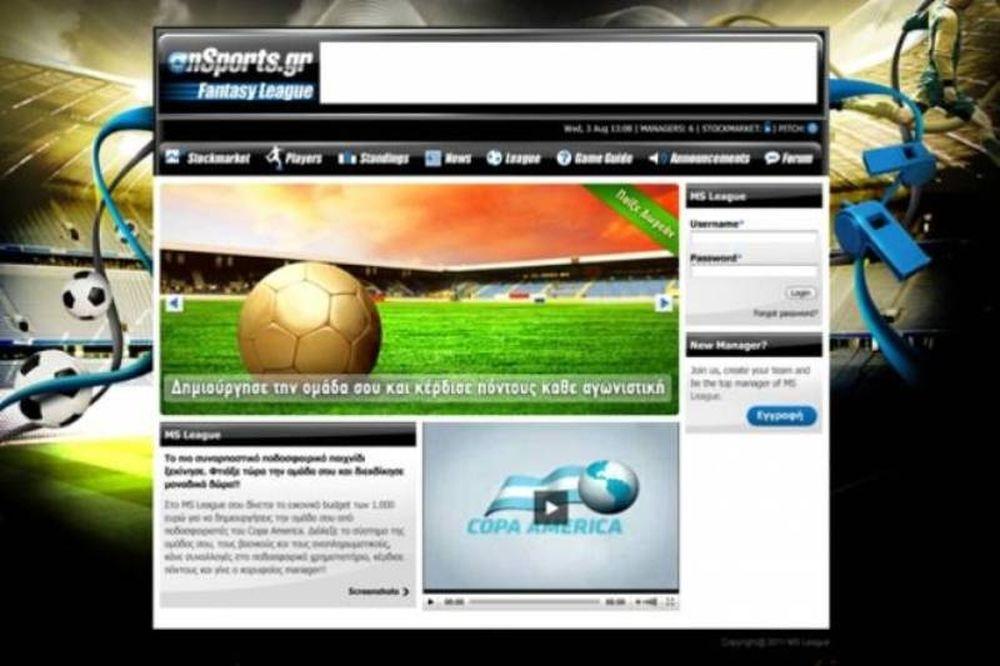 Μέρα «Δικεφάλων» στο Onsports Fantasy League