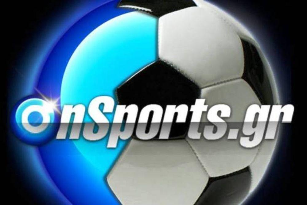 Ρεθυμνιακός – Χερσόνησος 0-1