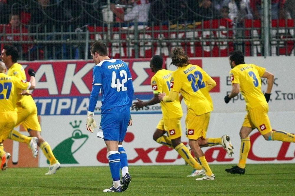 Video: Αστέρας Τρίπολης - Ολυμπιακός 2-0 (φάσεις και γκολ)