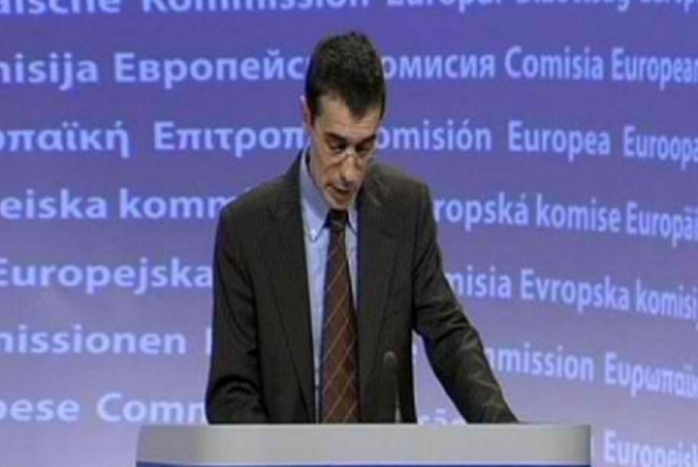 «To Eurogroup θα αποφασίσει για τις απαιτούμενες εγγυήσεις»
