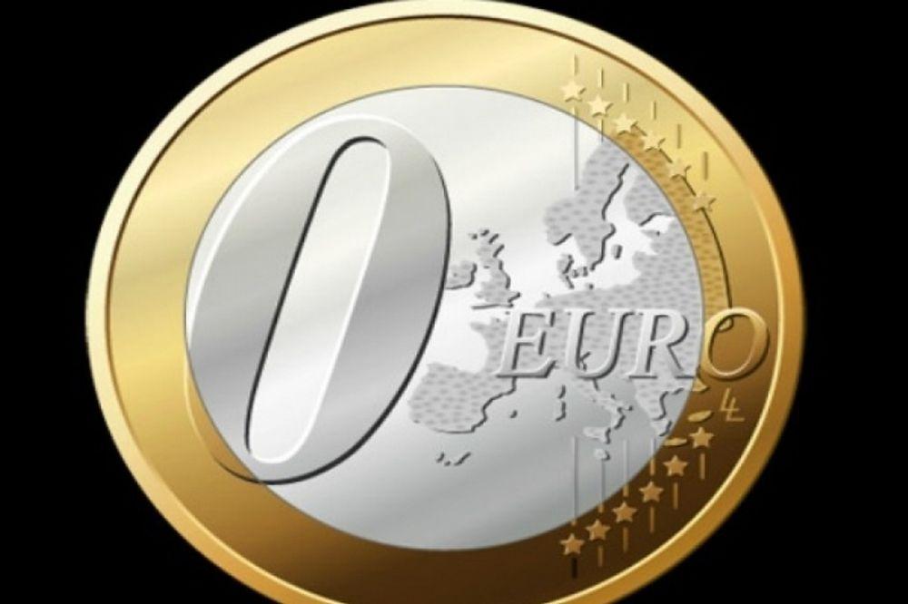 Σάλος με τη φωτογραφία του νέου νομίσματος της Ελλάδας