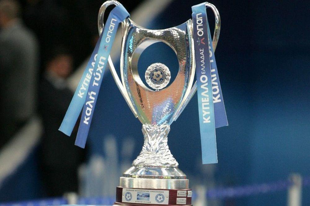 Το πρόγραμμα της Δ' φάσης του Κυπέλλου Ελλάδας