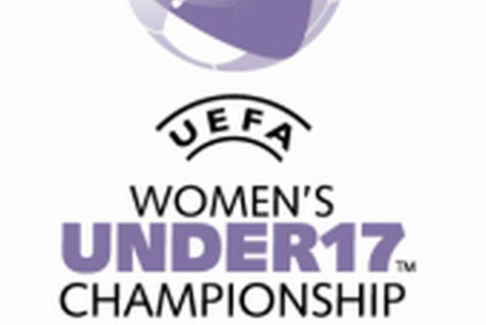 Η κλήρωση του EURO U-17