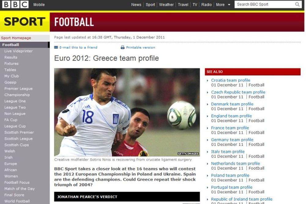 Αφιέρωμα του BBC στην Εθνική!