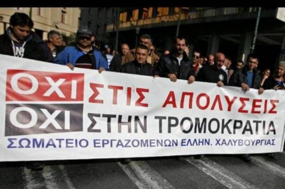 Κλειστή η Πειραιώς από εργαζομένους της Ελληνικής Χαλυβουργίας
