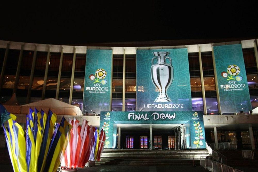Ξύπνησε μνήμες Πορτογαλίας η κλήρωση του Euro 2012!