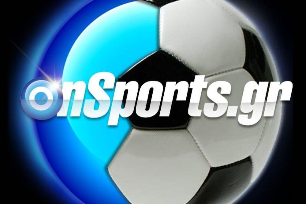 ΠΑΣ Γιάννινα-ΠΑΟΚ 0-3 (Κ20)