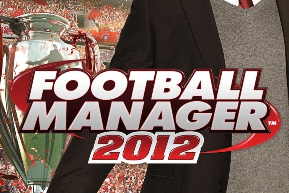 Οι τυχεροί του διαγωνισμού Football Manager 2012