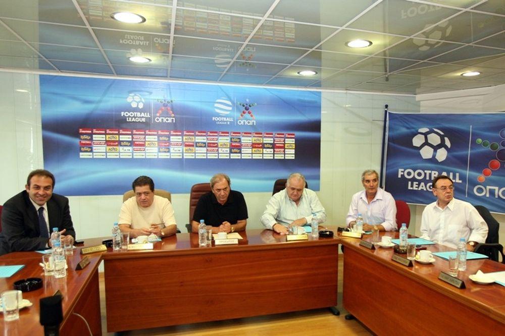 Την Πέμπτη το ΔΣ της Football League