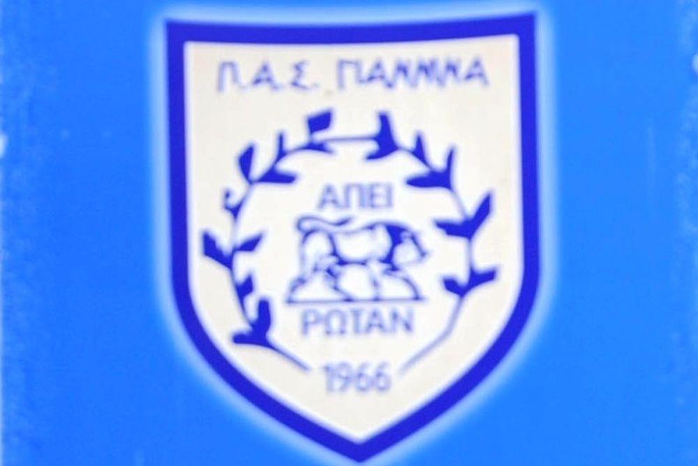 ΠΑΣ Γιάννινα: «Υπήρχε μόνο μια ομάδα στο γήπεδο»