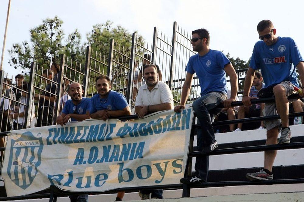 Ανακοίνωση των Blue Boys