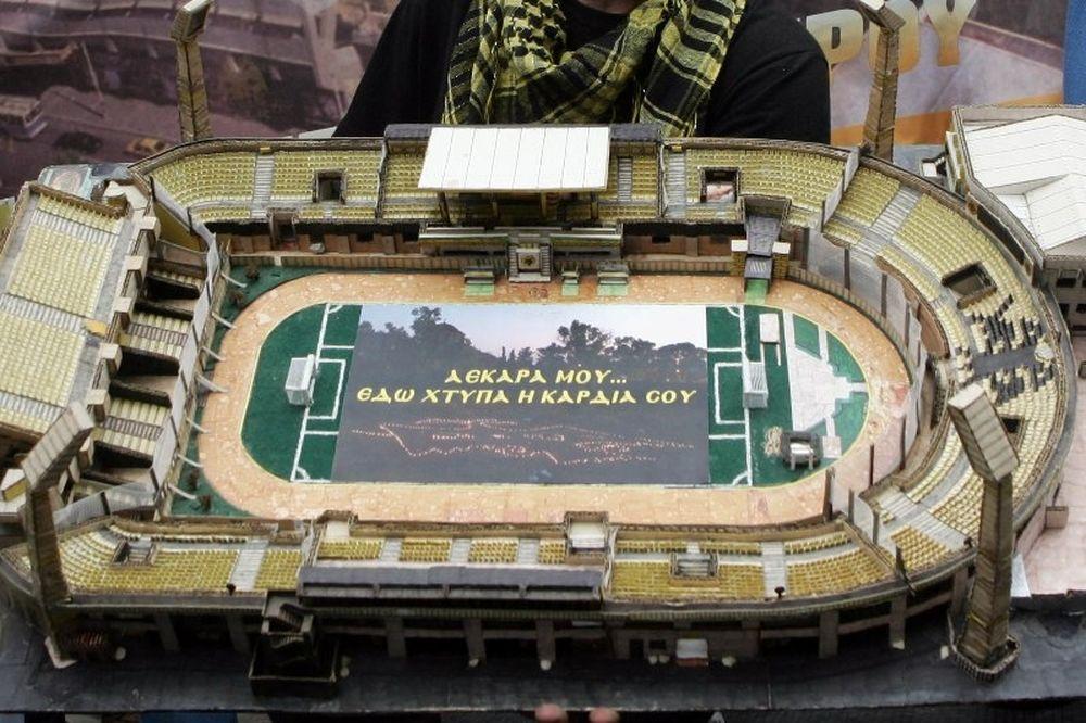 Έρτσος: «Έτοιμος επενδυτής για το γήπεδο»