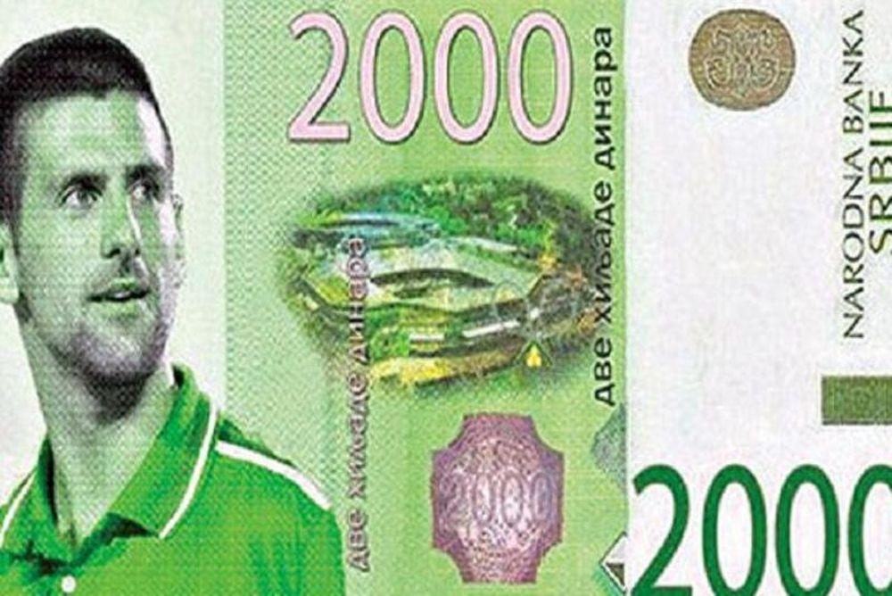 Τρελά λεφτά ο Νόβακ!