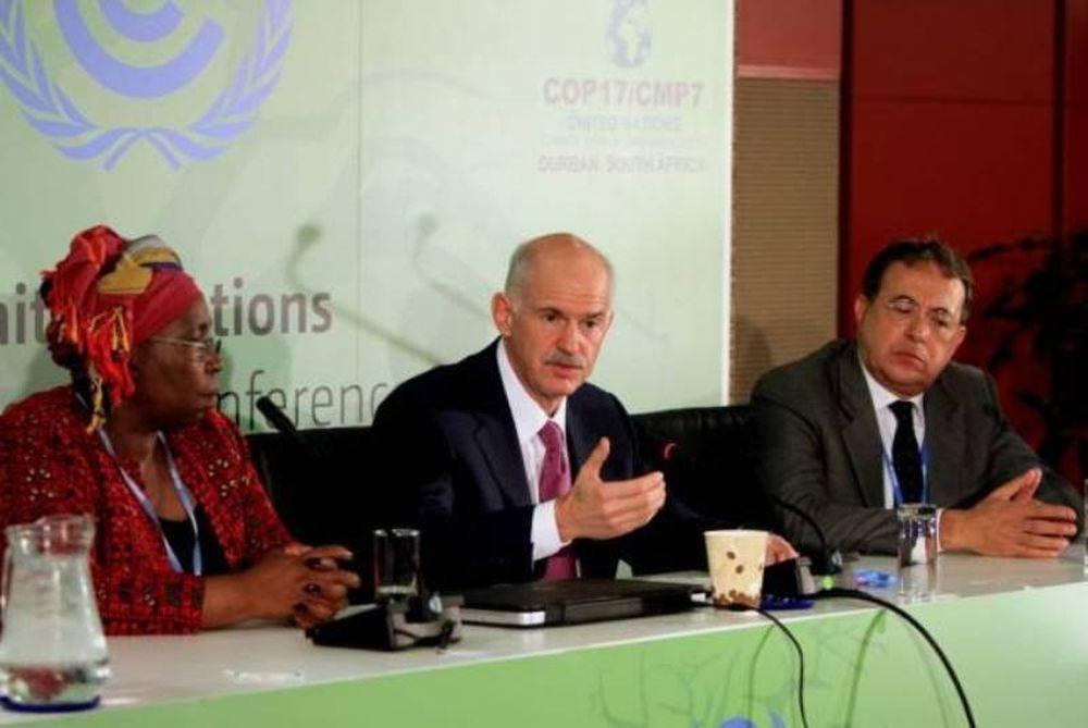 Παπανδρέου: «Χρειαζόμαστε μια νέα στρατηγική»